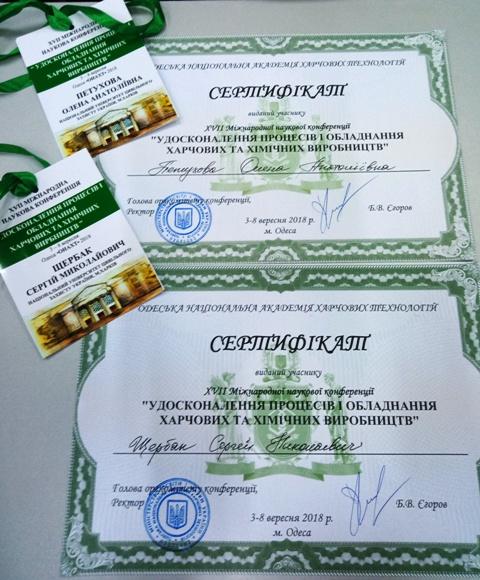 http://edu-mns.org.ua/img/news/7960/5.jpg
