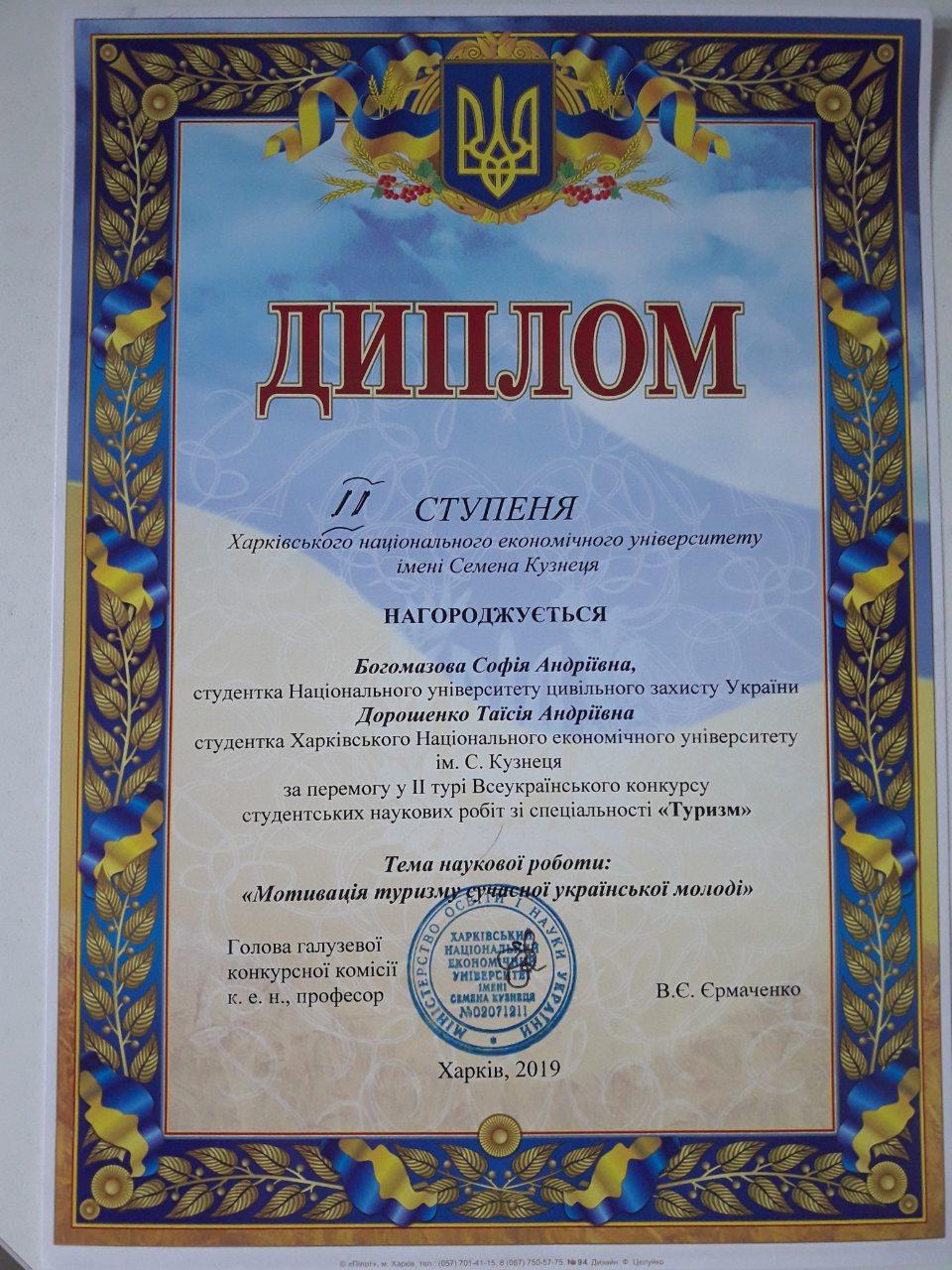 http://edu-mns.org.ua/img/news/8327/1.jpg